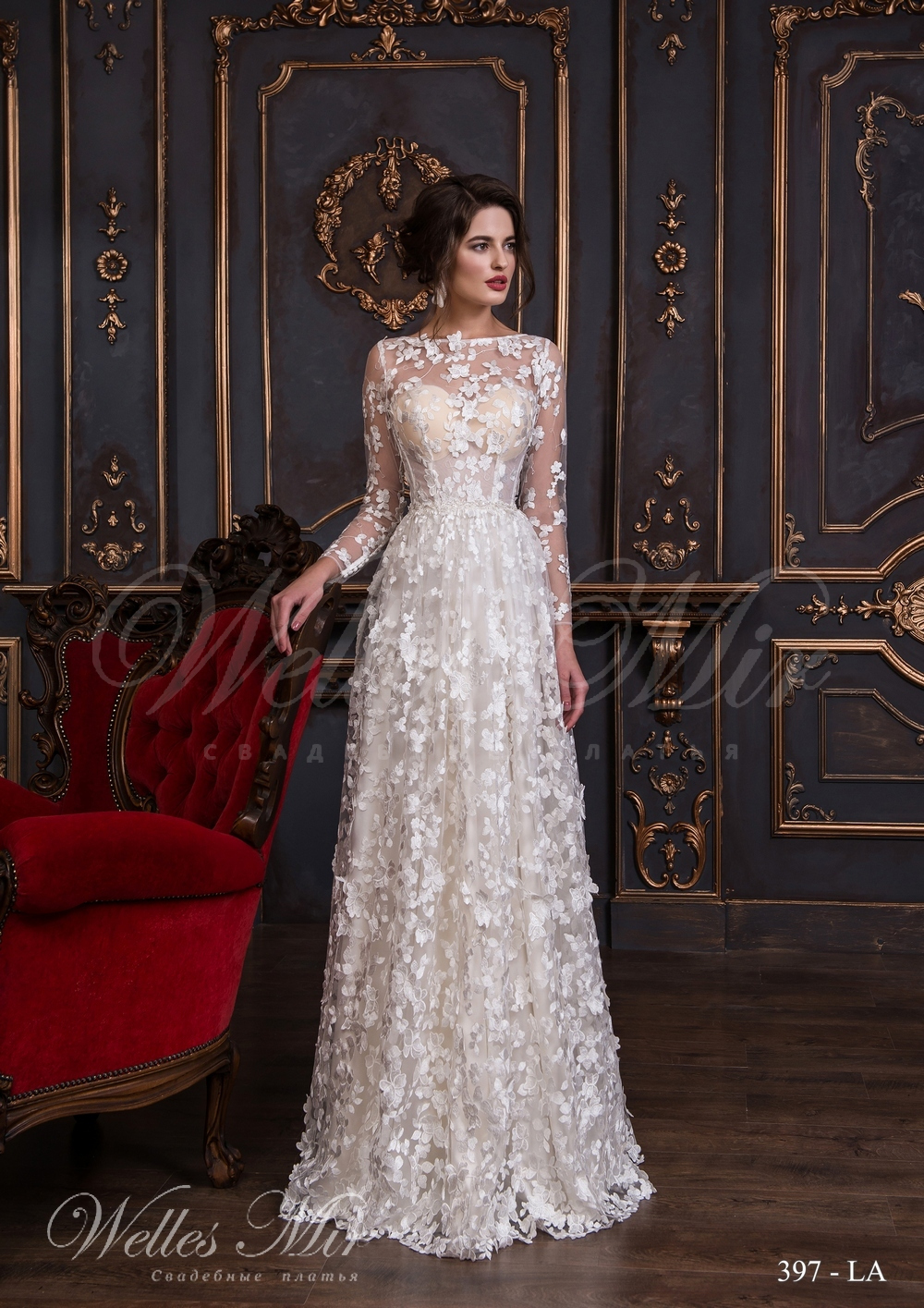 98f6a99664ccff Прямі весільні сукні