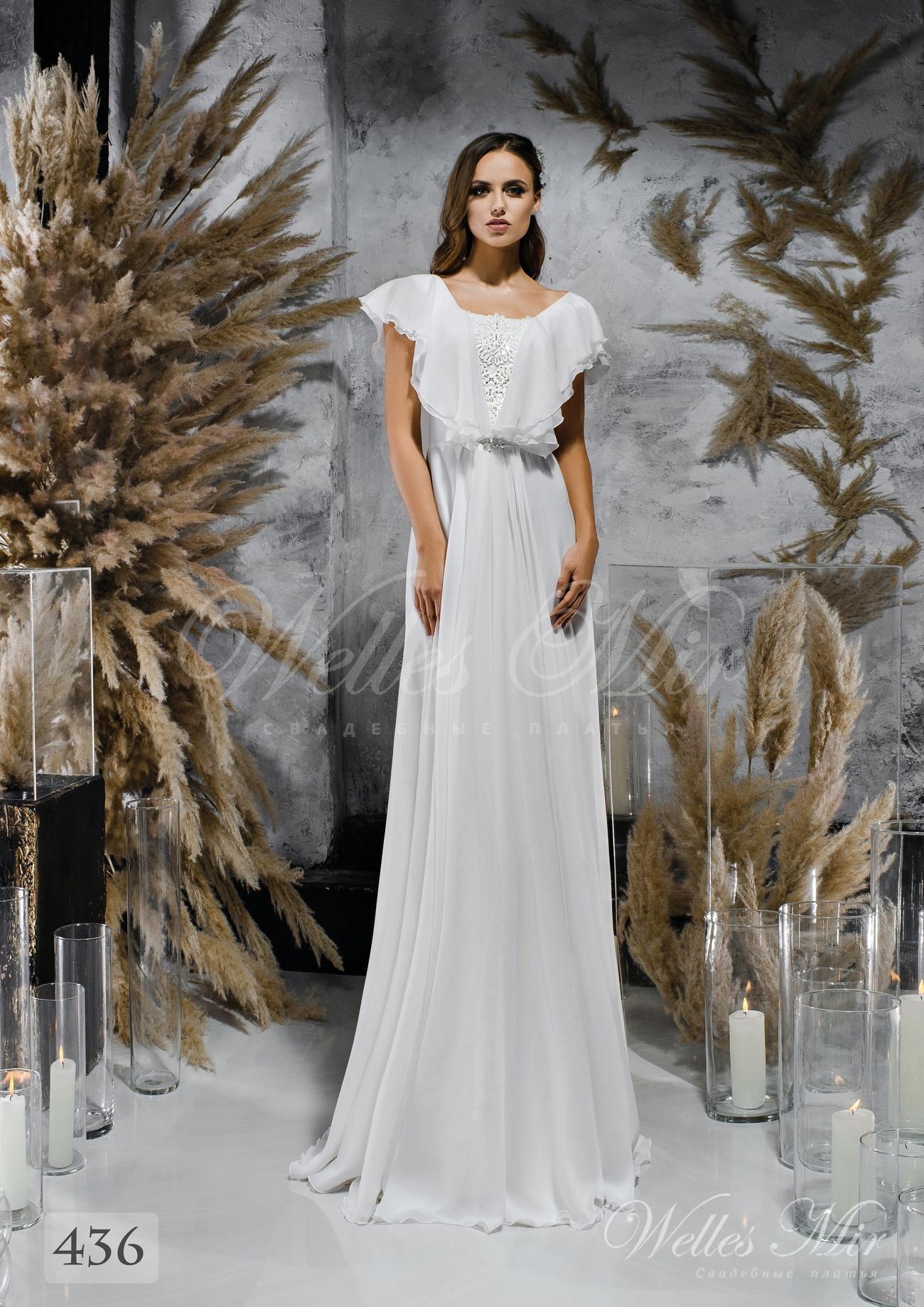 Пряма біла весільна сукня з рукавами-крильцями оптом