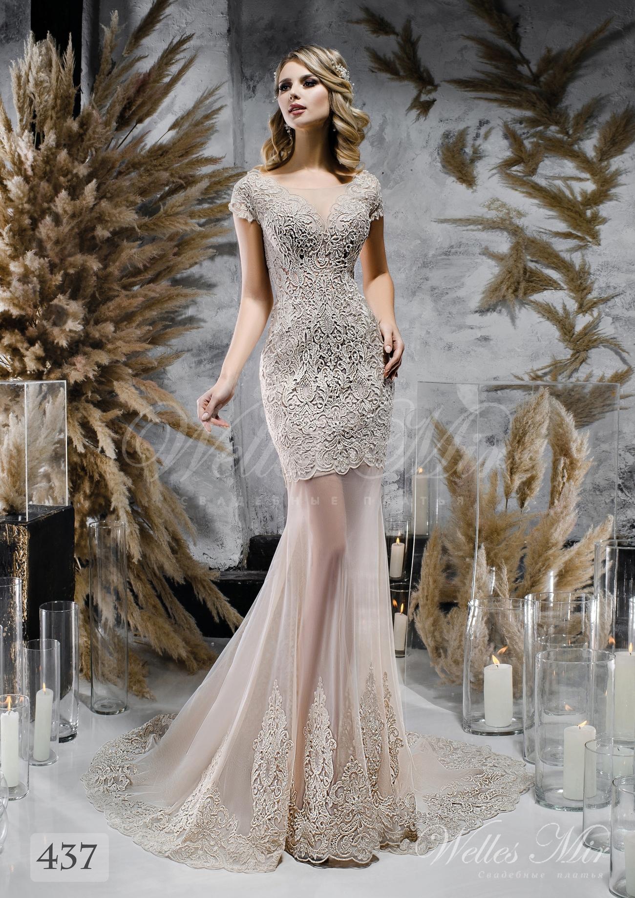 Кавова весільна сукня з мереживним шлейфом оптом