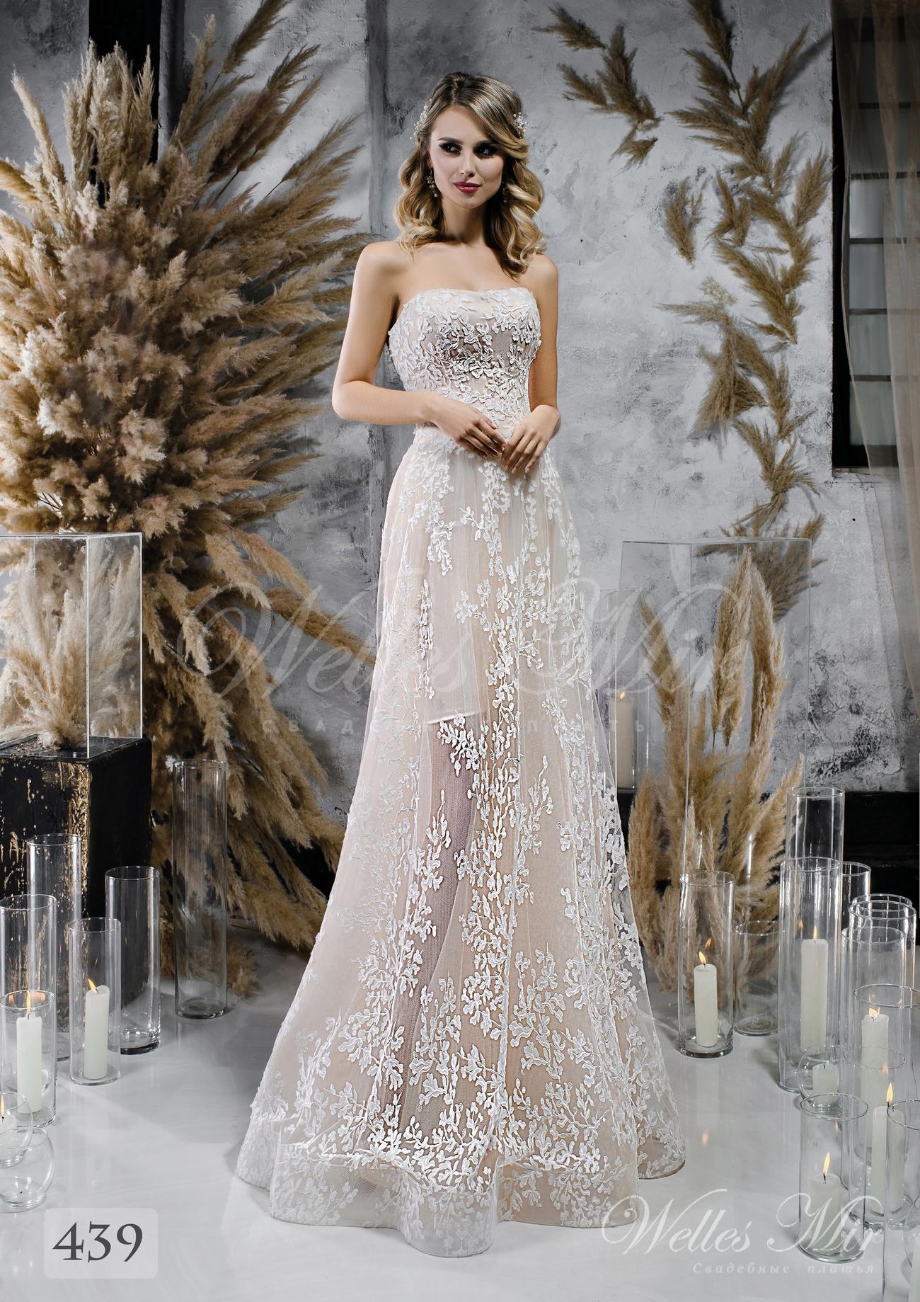 Весільна сукня-бюстьє оптом