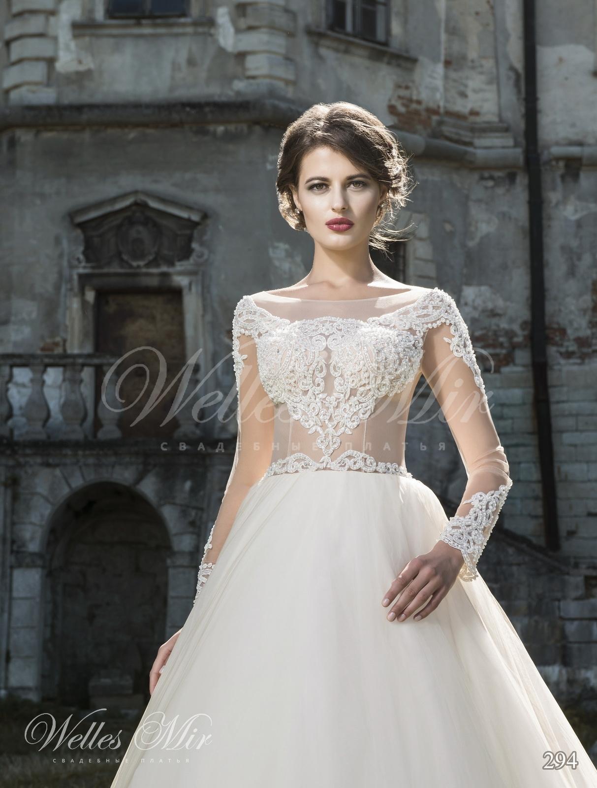 Бальна весільна сукня