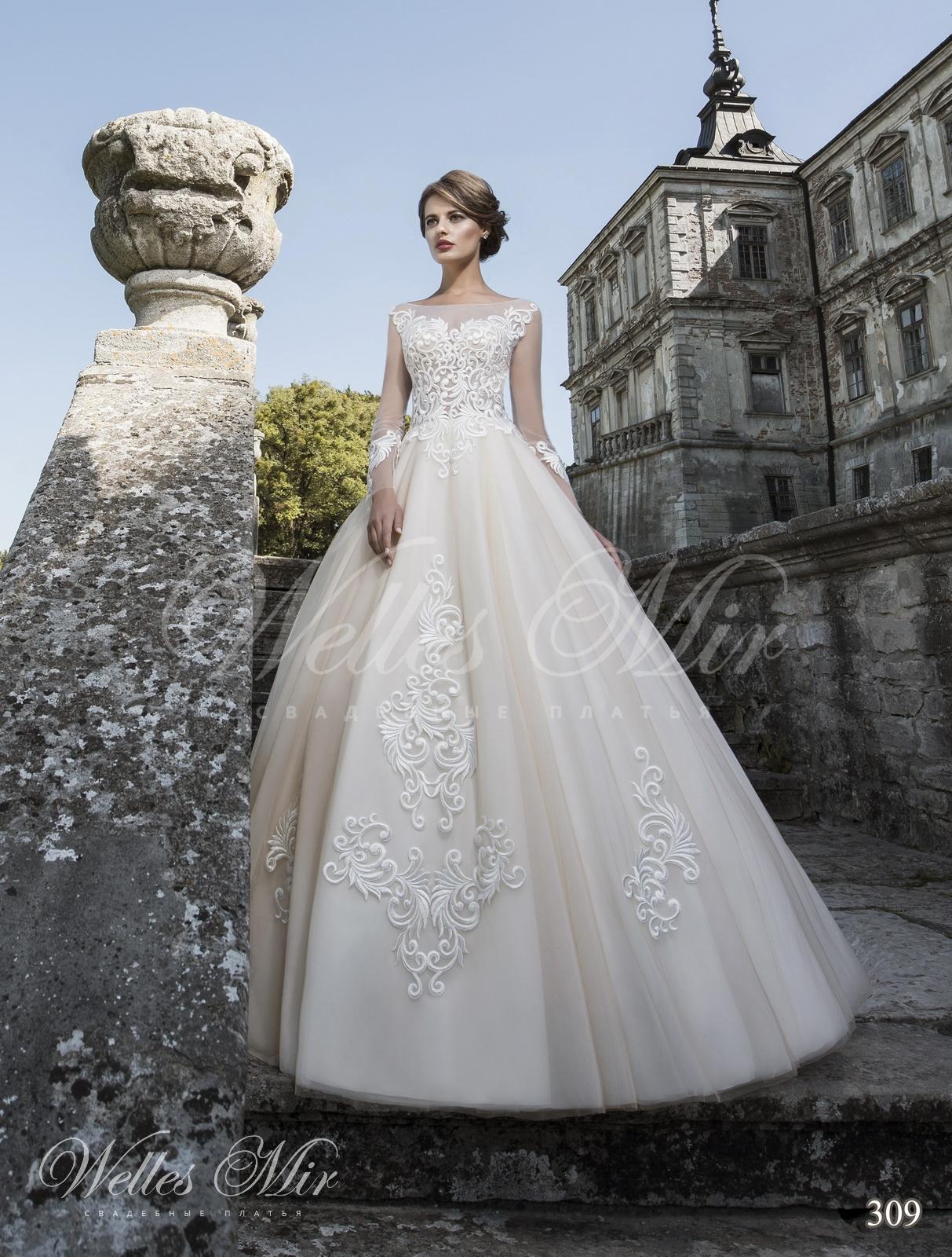 454b94606007a2 До сих пір для молодої вибір сукні є найбільш приємним і захоплюючим  заняттям в усьому процесі підготовки до весілля. Їх цікавлять сучасні весільні  сукні, ...