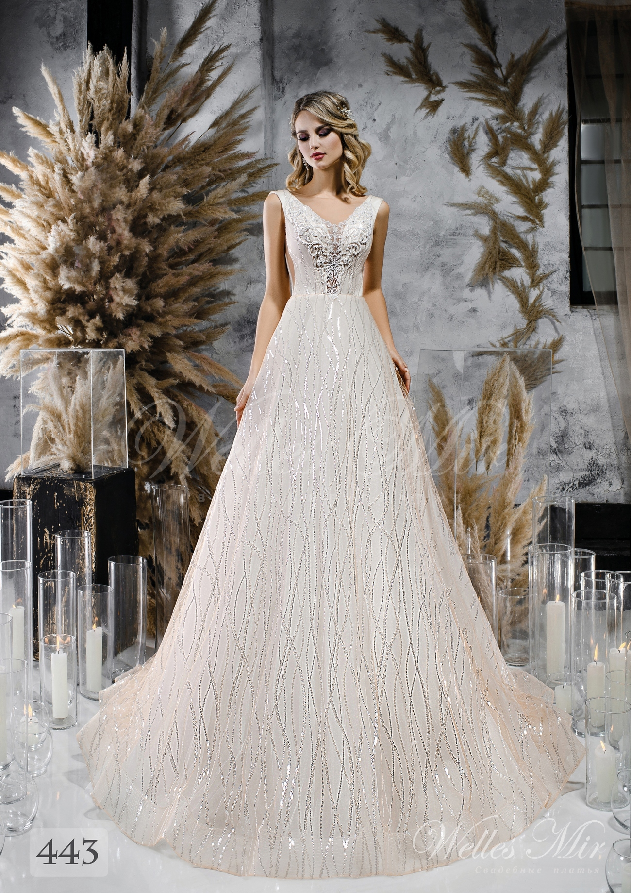Кремова весільна сукня з відкритою спиною оптом