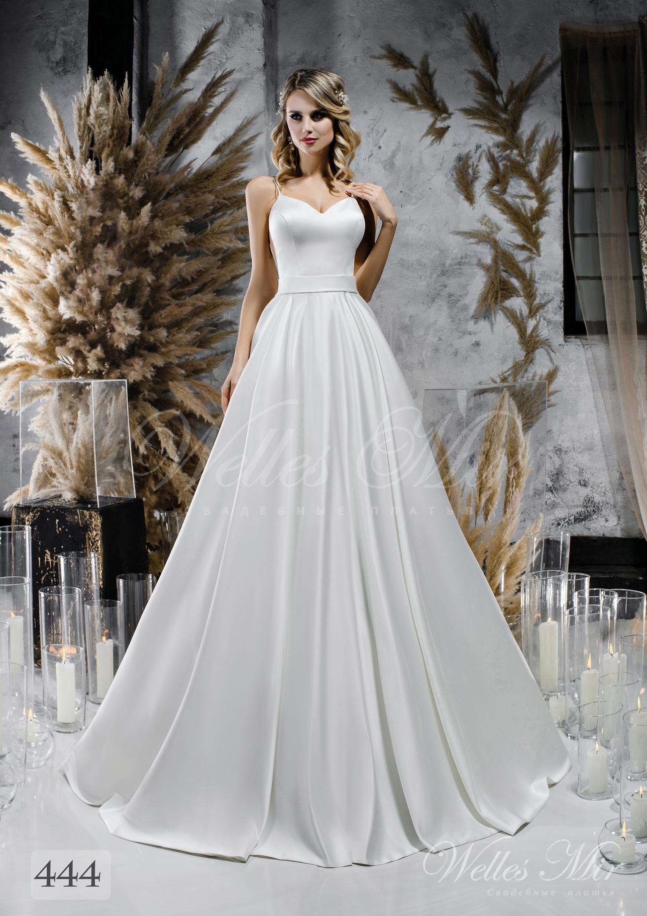 Пишна біла весільна сукня з поясом оптом