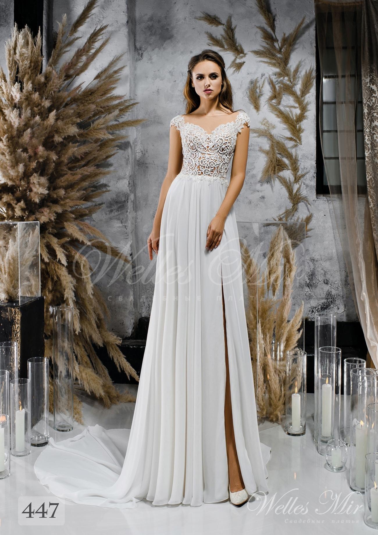 Пряма весільна сукня з мереживним корсетом оптом