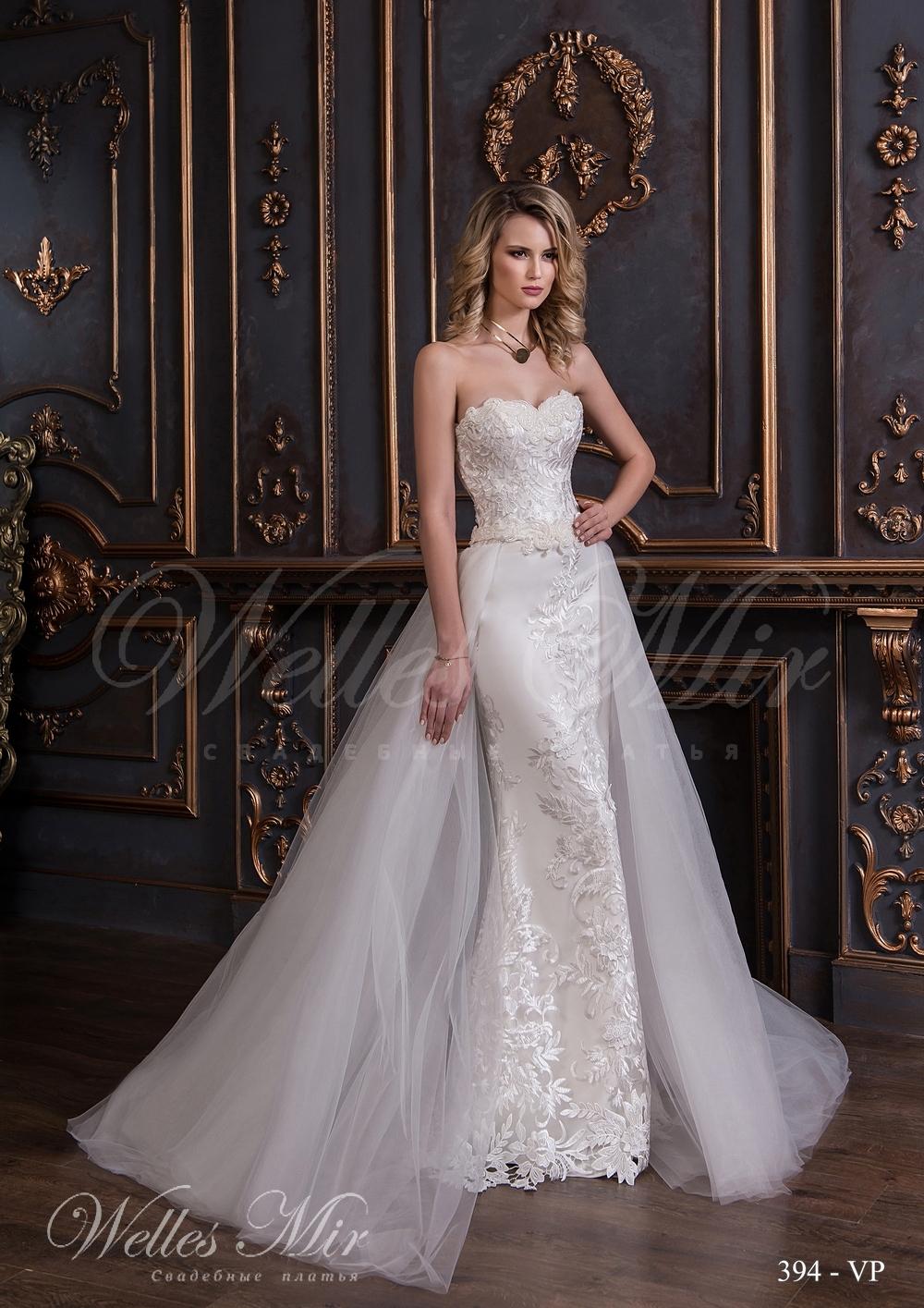 ce564ff114456e Весільні сукні трансформери: два образи в одному вбранні