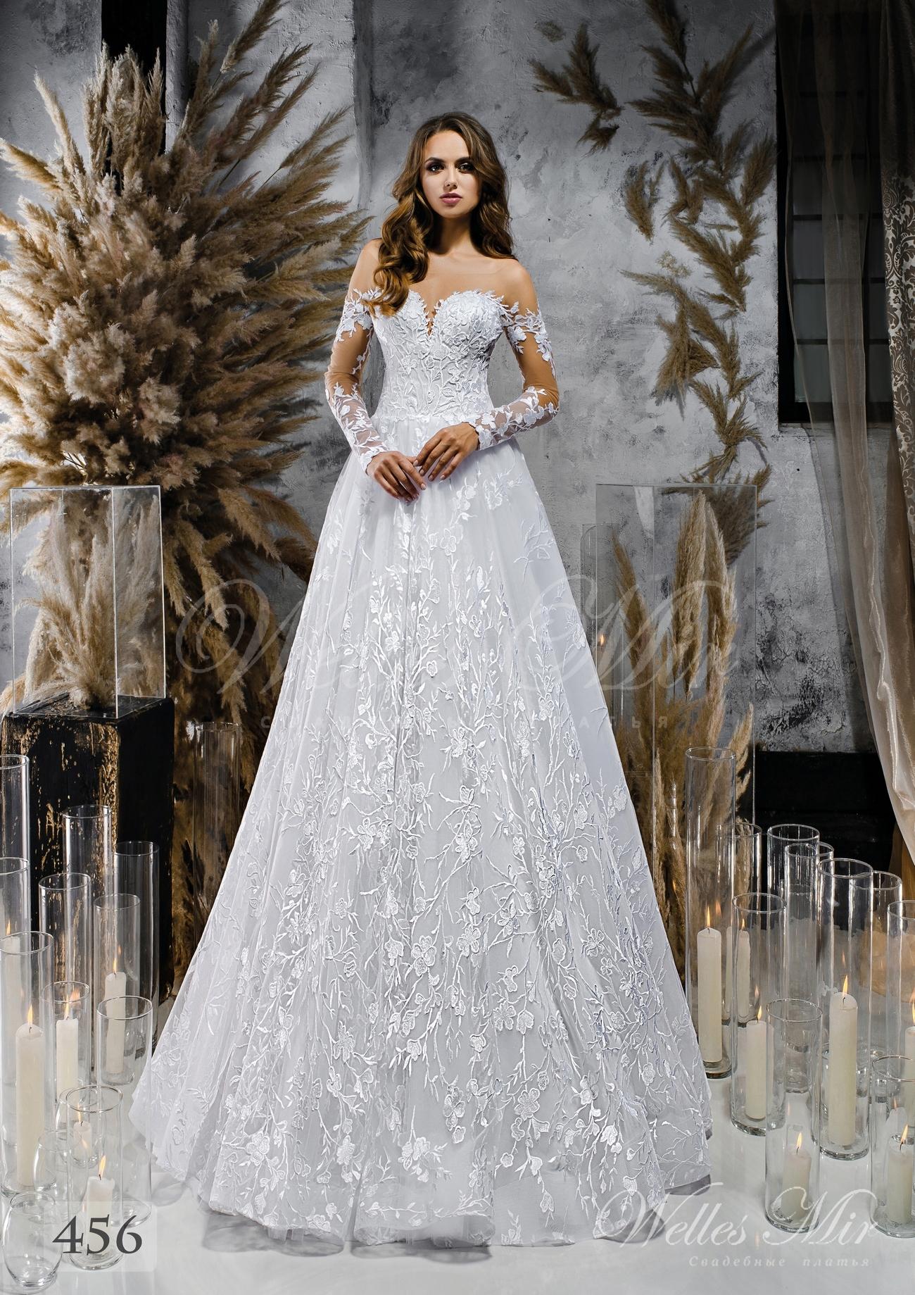 Пишне весільне плаття оптом