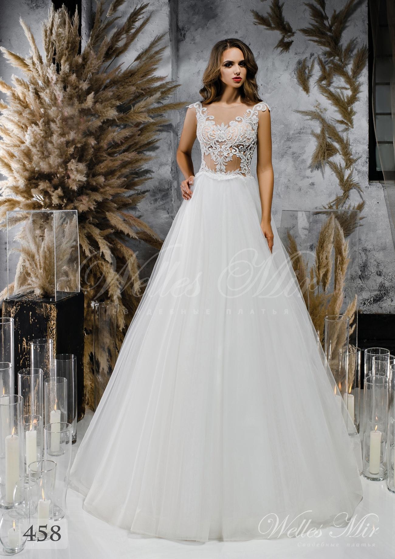 Весільна сукня А-силуету з легким корсетом