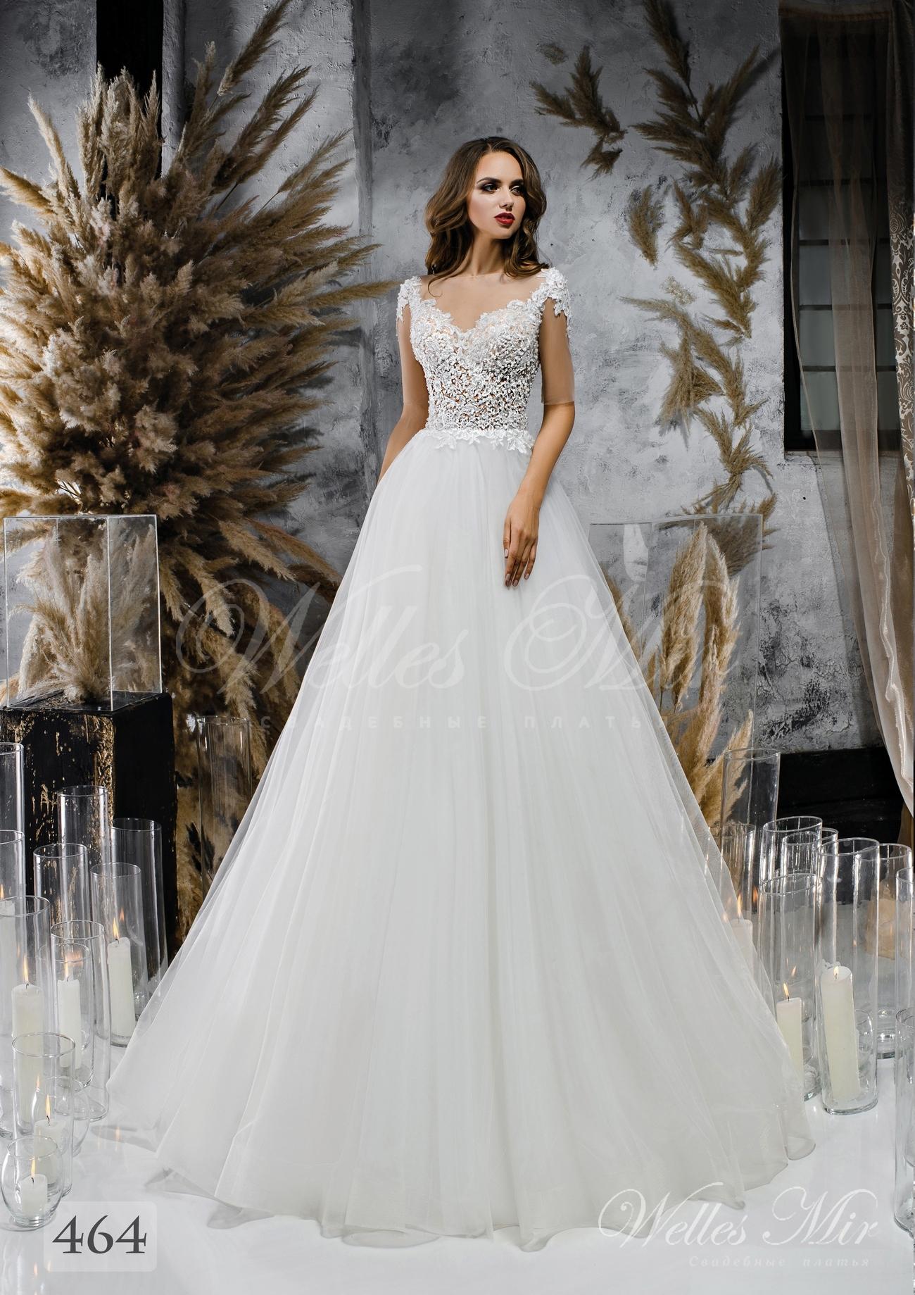 Купити весільні сукні оптом 5b2ffcb4d1b3e