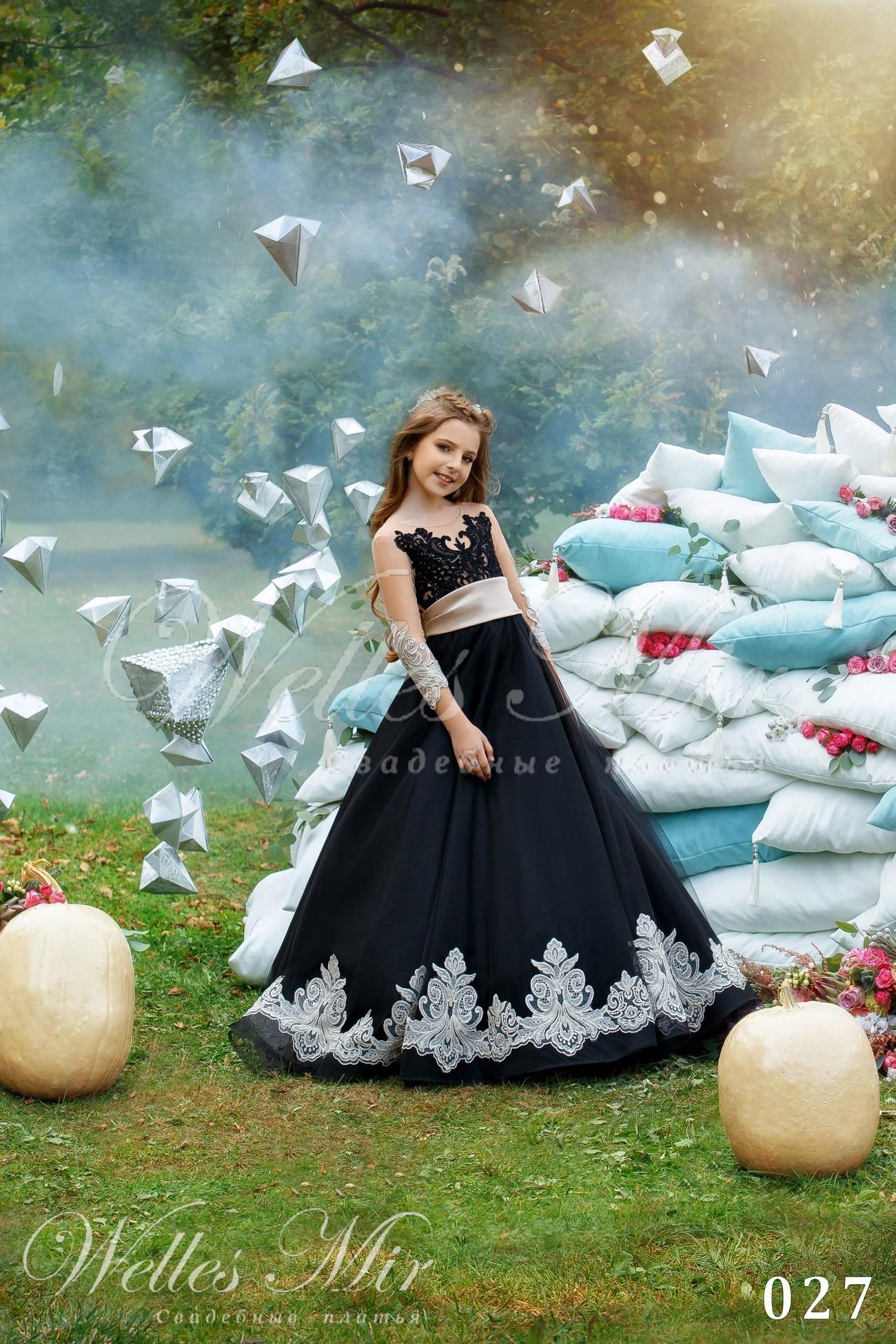 Нарядні пишні сукні для дівчаток  що модно в цьому сезоні  0d6e6f0bb85aa