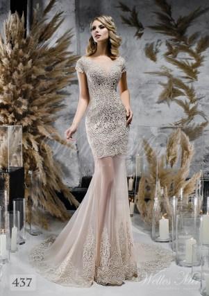 Кавова весільна сукня з мереживним шлейфом оптом-1