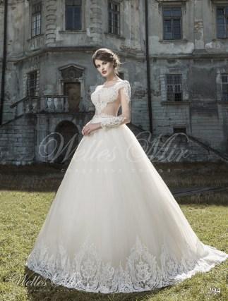 Бальна весільна сукня-2