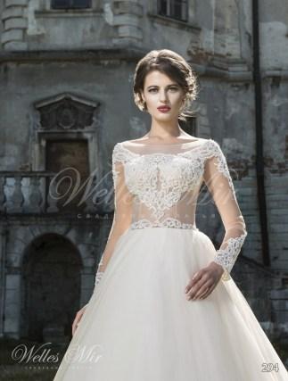 Бальна весільна сукня-1