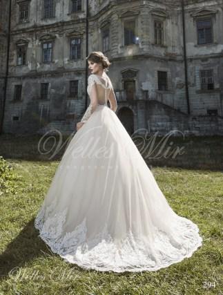 Бальна весільна сукня-3