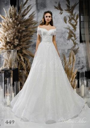 Пишна весільна сукня з відкритими плечима-1